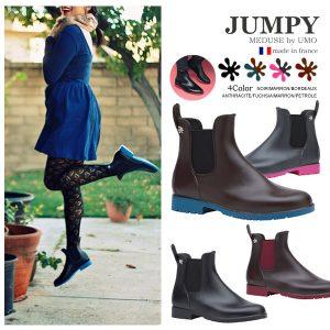 meduse-jumpy2
