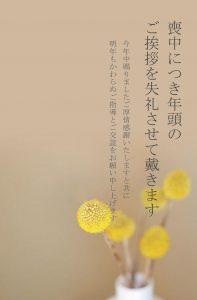 motyu_sd115