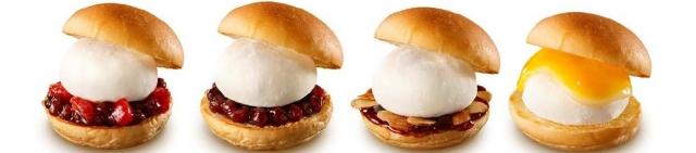 ロッテリアの雪見だいふくプチバーガーの販売期間や値段や口コミ感想は?